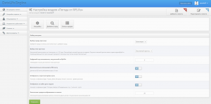 SD Weather v.2 for DataLifeEngine 10.2 Admin Page Index